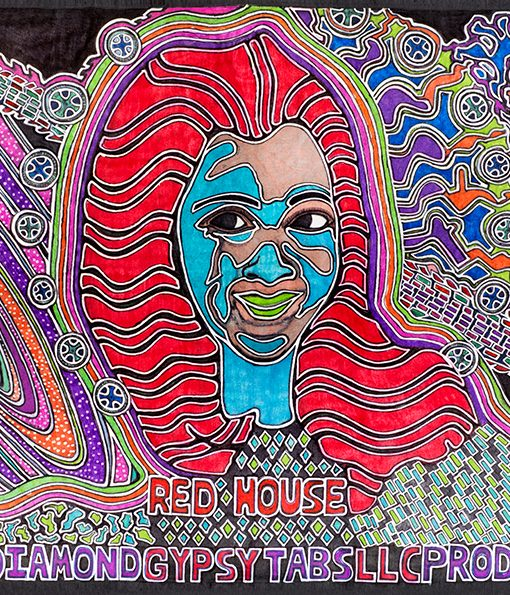 Red-House-Jimi-Hendrix-Painting-2017